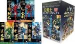 1-12-Ronin-Warriors-Five-Ronin-Collectors-Box-1Box-5pcs