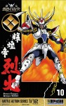 1-12-Ronin-Warriors-Armor-of-Inferno
