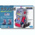 Techno-Robo
