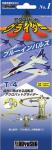 Acrobat-Glider-T-4-Blue-Impulse
