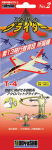 Acrobat-Glider-T-4-13th-Flying-Training-Wing