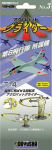 Acrobat-Glider-T-4-8th-Tactical-Fighter-Squadron