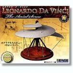 Leonardo-Da-Vinci-Aerial-Screw-Air-Screw