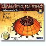 Leonardo-da-Vinci-Armored-Car