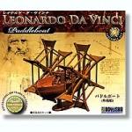 Leonardo-Da-Vinci-Paddleboat