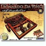 Leonardo-Da-Vinci-Self-Propelled-Cart