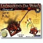 Leonardo-Da-Vinci-Catapult