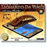 Swing-Bridge
