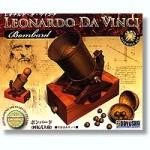 Bombard-Revolver-Cannon