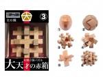 Wooden-Solid-Puzzle-Dai-Tensai-Red-Box-1Box-6pcs
