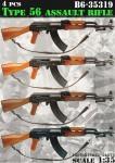1-35-Type-56-Assault-Rifle