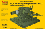 1-35-Skoda-305cm-Haubitze-Austro-Hungarian-WWI