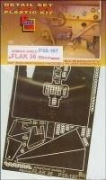 1-35-FLAK-36-88mm-Armor-Shield