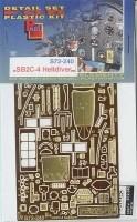1-72-SB2C-4-Helldiver