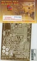 1-72-Sd-Kfz-234-3-Stummel