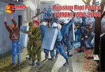 1-35-Russian-riot-police-OMON-1990-2000