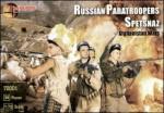 1-72-Russian-paratroopers-Afghan-War