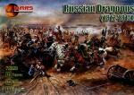 1-72-Napoleonic-Russian-Grenadiers