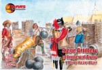 1-72-Siege-artillery-of-Imperial-Army