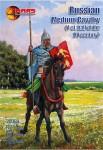 1-72-Russian-medium-cavalry-1st-half-of-the-XV-century