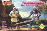 1-72-Polish-field-artillery-1-st-half-of-the-XV-century