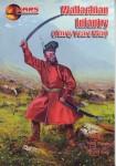 1-72-Wallachian-Infantry-Thirty-Years-War