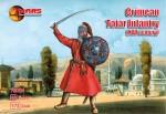 1-72-Crimean-Tatar-Infantry-17th-century