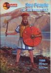 1-72-Sea-Peoples-13-12th-century-BC