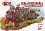 1-72-Imperial-field-artillery-XVII-century