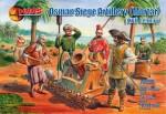 1-72-Osman-Siege-Artillery-Mortar-XVII-century