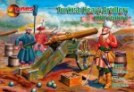 1-72-Turkish-heavy-artillery-XVII-century