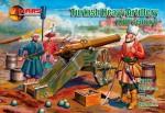 1-72-Turkish-heavy-artillery-XVII-century