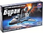 1-144-BURAN-Soviet-Space-Shuttle