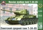 1-35-T-34-85-Russian-medium-tank