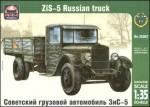 1-35-Soviet-Cargo-Track-ZiS-5