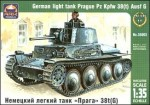 1-35-German-Light-Tank-Praga-38tG