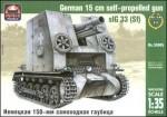 1-35-Sig33-German-150mm-self-propelled-gun