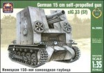 1-35-Sig33-German-150mm-self-propelled-gun