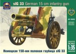 1-35-German-15-MM-Field-Gun-SIG-33