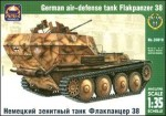 1-35-German-AA-Tank-Flakpanzer-38