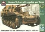 1-35-Sd-Kfz-124-WESPE-German-self-propelled-gun