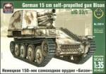 1-35-sIG-33-1-Grille-German-15cm-self-propelled-gun