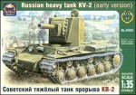 1-35-Soviet-Heavy-Tank-KV-2-Earli