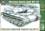 1-35-KV-1S-Russian-heavy-tank