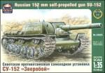 1-35-Soviet-Self-Propelled-Antitank-Gun-SU-152