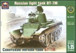 1-35-BT-7M-WWII-Russian-light-tank
