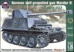 1-35-Marder-IID-SP-Gun