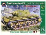 1-35-Russian-heavy-tank-KV-1-mod-1941-last
