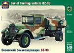 1-35-Russian-fuelling-vehicle-ZiS-5-BZ-39