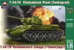 1-35-T-34\76-of-Chelyabinsk-Plant-Tankograd